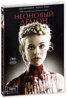 Неоновый демон (DVD) / The Neon Demon