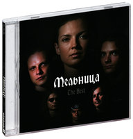 Мельница. The Best (CD)