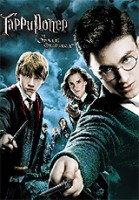 DVD Гарри Поттер и Орден Феникса / Harry Potter and the Order of the Phoenix