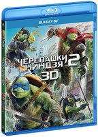 Blu-Ray Черепашки-ниндзя 2 (Real 3D Blu-Ray) / Teenage Mutant Ninja Turtles: Out of the Shadows