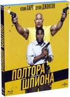 Полтора шпиона (Blu-Ray) / Central Intelligence