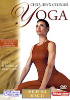 DVD Йога. Сила двух стихий: Энергия земли / Totalyoga. A Balanced Daily Workout