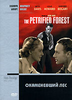 DVD Окаменевший лес / The Petrified Forest