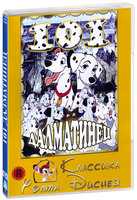 DVD 101 Далматинец (м/ф) / One Hundred and One Dalmatians