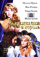Анжелика и король (DVD) / Angelique Et Le Roi / Angelique and the King