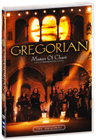 Gregorian. Masters Of Chant. Live At Kreuzenstein Castle (DVD)
