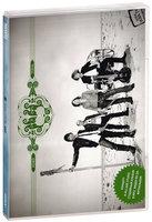 Мумий Тролль. Амба+ (DVD) (упрощенное издание) DVD Box - купить музыкальный диск на DVD с доставкой. GoldDisk - Интернет-магазин Лицензионных DVD.