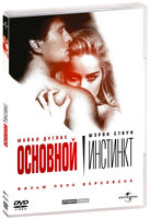 Основной инстинкт (DVD) / Basic Instinct