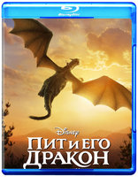Пит и его дракон (Real 3D Blu-Ray) / Pete's Dragon