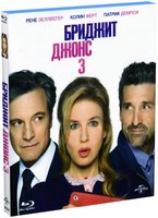 Бриджит Джонс 3 (Blu-Ray) / Bridget Jones's Baby