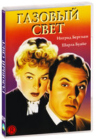 Газовый свет (DVD-R) / Gaslight / Murder in Thornton Square