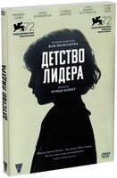 Детство лидера (DVD) / The Childhood of a Leader