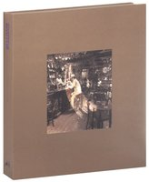 LP Led Zeppelin. In Through The Out Door. Super Deluxe Edition Box Set (2 CD + 2 LP) (LP)