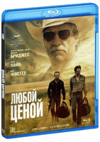 Любой ценой (Blu-Ray) / Hell or High Water