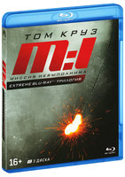 Миссия невыполнима. Избранное (3 Blu-Ray) / Mission: Impossible III / Mission: Impossible - Ghost Protocol / Mission: Impossible - Rogue Nation