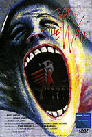 DVD Pink Floyd: The Wall / Пинк Флойд: Стена