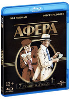 Афера (Blu-Ray) / The Sting
