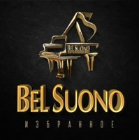 Audio CD Bel Suono. Избранное