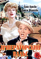 Императорский вальс (DVD-R) / The Emperor Waltz