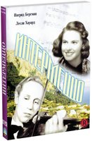 Интермеццо (DVD-R) / Intermezzo: A Love Story / Escape to Happiness