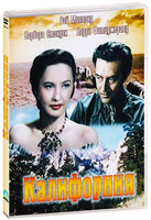 Калифорния (DVD) / California