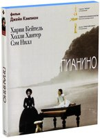 Пианино (Blu-Ray) / The Piano