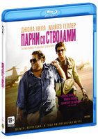 Парни со стволами (Blu-Ray) / War Dogs