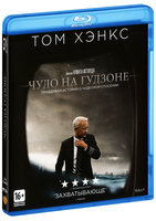 Чудо на Гудзоне (Blu-Ray) / Sully