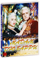 DVD Мадам дю Барри / Madame du Barry
