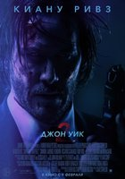 Джон Уик 2 (DVD) / John Wick: Chapter Two
