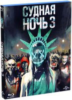 Судная ночь 3 (Blu-Ray) / The Purge: Election Year