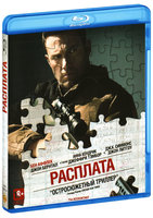 Расплата (Blu-Ray) / The Accountant