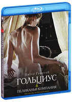 Гольциус и Пеликанья компания (Blu-Ray) / Goltzius and the Pelican Company