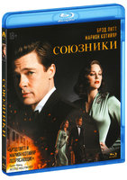 Союзники (Blu-Ray) / Allied