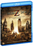 Новая эра Z (Blu-Ray) / The Girl with All the Gifts