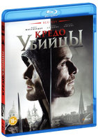 Кредо убийцы (Blu-Ray) / Assassin's Creed