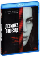 Девушка в поезде (Blu-Ray) / The Girl on the Train