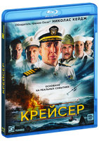 Крейсер (Blu-Ray) / USS Indianapolis: Men of Courage