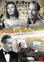 Ритм на реке (DVD-R) / Rhythm on the River
