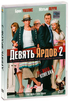 Девять ярдов 2 (DVD) / The Whole Ten Yards