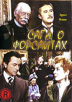 Сага о Форсайтах (DVD) / That Forsyte Woman