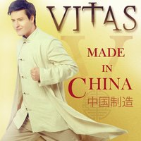 Витас. Made in China (CD)