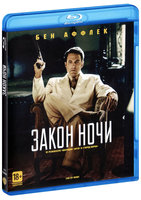 Закон ночи (Blu-Ray) / Live by Night