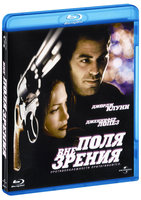 Blu-Ray Вне поля зрения (Blu-Ray) / Out of Sight
