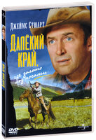 DVD Далекий край / The Far Country