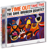 Dave Brubeck. Time Out (CD)