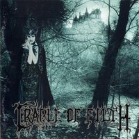 Cradle Of Filth. Dusk & Her Embrace (CD)