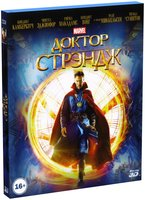 Доктор Стрэндж (Real 3D Blu-Ray) / Doctor Strange