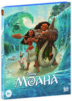 Моана (Real 3D Blu-Ray) / Moana