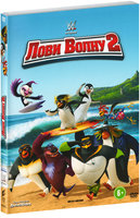 Лови волну 2 (DVD) / Surf's Up 2: WaveMania